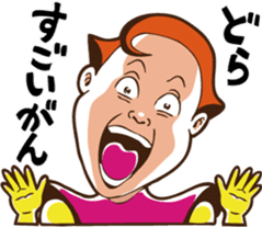 The Native Nagoya Dialect sticker #6638389