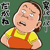 The Native Nagoya Dialect sticker #6638390