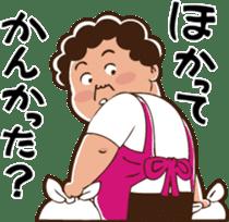 The Native Nagoya Dialect sticker #6638391
