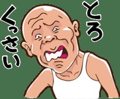 The Native Nagoya Dialect sticker #6638393