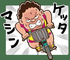 The Native Nagoya Dialect sticker #6638394