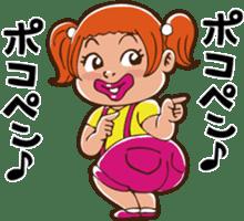 The Native Nagoya Dialect sticker #6638395