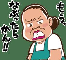 The Native Nagoya Dialect sticker #6638397