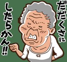 The Native Nagoya Dialect sticker #6638398