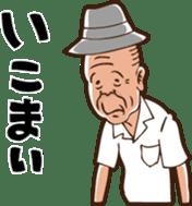 The Native Nagoya Dialect sticker #6638401