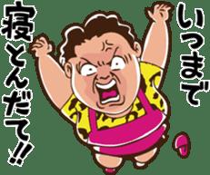 The Native Nagoya Dialect sticker #6638403