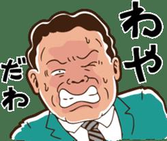 The Native Nagoya Dialect sticker #6638404