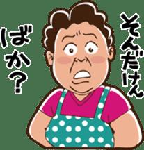 The Native Nagoya Dialect sticker #6638406
