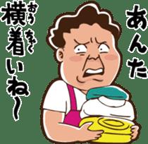 The Native Nagoya Dialect sticker #6638412