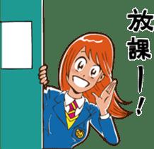 The Native Nagoya Dialect sticker #6638413