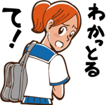 The Native Nagoya Dialect sticker #6638415