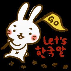 Let's korean language