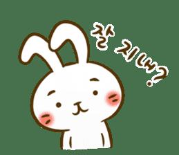 Let's korean language sticker #6639096