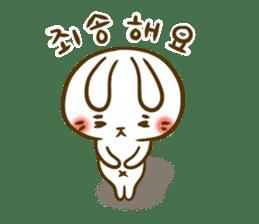 Let's korean language sticker #6639098