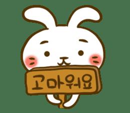Let's korean language sticker #6639099