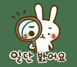 Let's korean language sticker #6639100