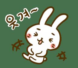 Let's korean language sticker #6639101