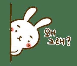 Let's korean language sticker #6639103
