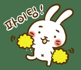 Let's korean language sticker #6639104