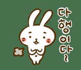 Let's korean language sticker #6639105