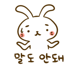 Let's korean language sticker #6639106