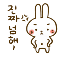 Let's korean language sticker #6639107