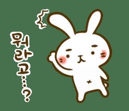 Let's korean language sticker #6639108