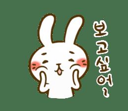 Let's korean language sticker #6639109