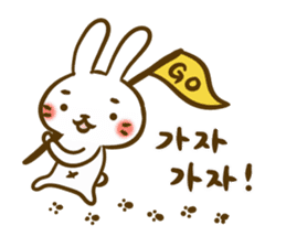 Let's korean language sticker #6639110