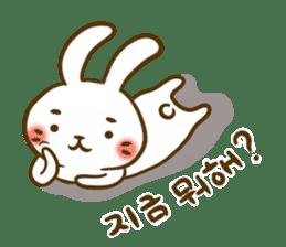 Let's korean language sticker #6639111