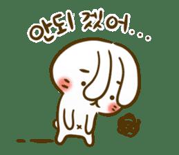 Let's korean language sticker #6639113