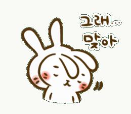 Let's korean language sticker #6639115
