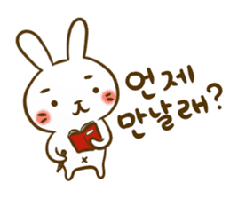Let's korean language sticker #6639116