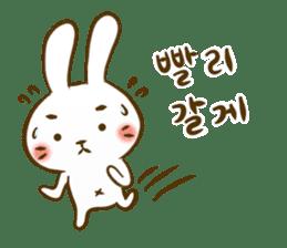 Let's korean language sticker #6639117