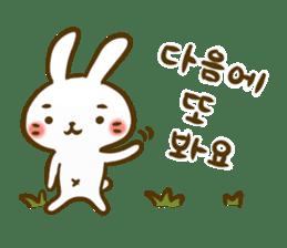 Let's korean language sticker #6639118