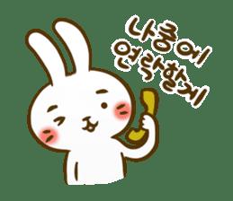 Let's korean language sticker #6639119