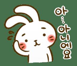 Let's korean language sticker #6639120
