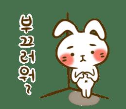 Let's korean language sticker #6639122