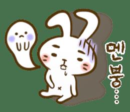Let's korean language sticker #6639123