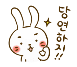 Let's korean language sticker #6639125