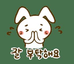 Let's korean language sticker #6639127