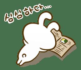 Let's korean language sticker #6639129