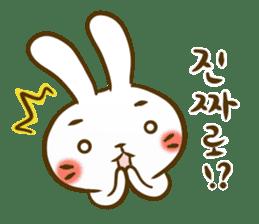 Let's korean language sticker #6639130