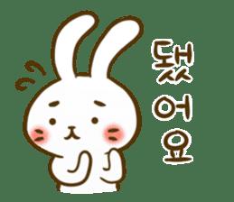 Let's korean language sticker #6639131