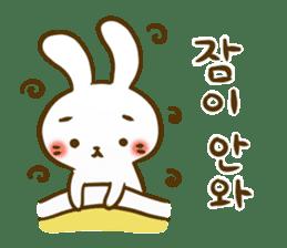 Let's korean language sticker #6639133