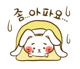 Let's korean language sticker #6639135