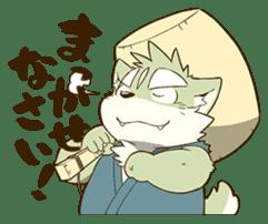 The Spicy Ninja Scrolls Sticker sticker #6640338