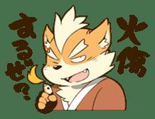 The Spicy Ninja Scrolls Sticker sticker #6640351