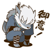 The Spicy Ninja Scrolls Sticker sticker #6640358