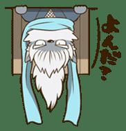 The Spicy Ninja Scrolls Sticker sticker #6640363